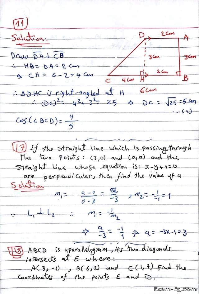 exam-eg.com_1547773055548.jpg