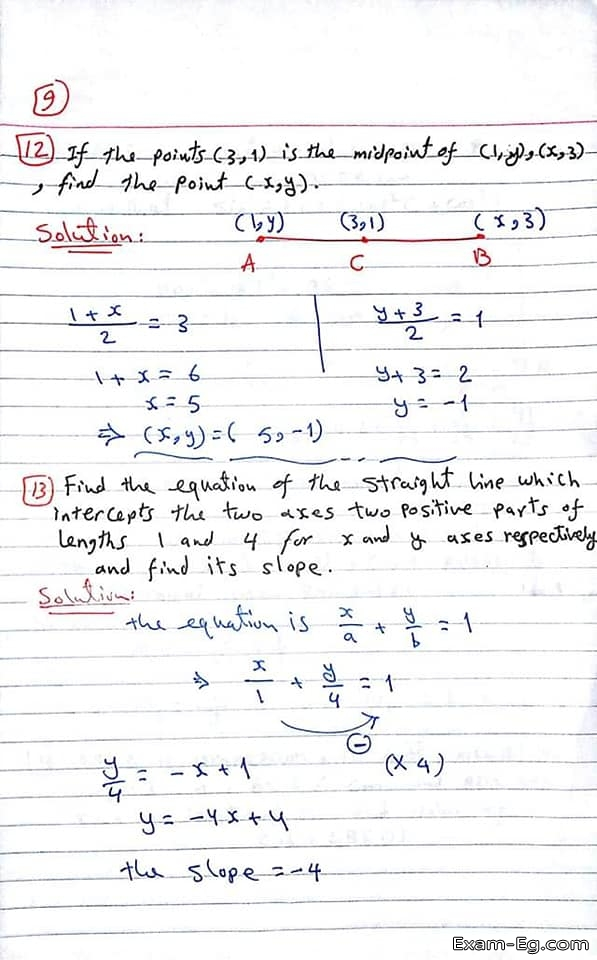 exam-eg.com_15477730556510.jpg