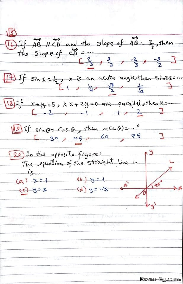 exam-eg.com_15477730556811.jpg
