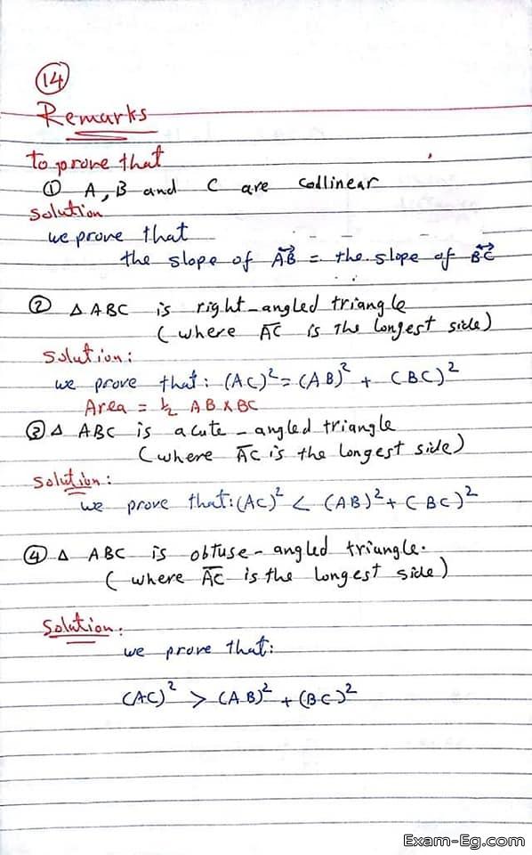 exam-eg.com_15477730557112.jpg