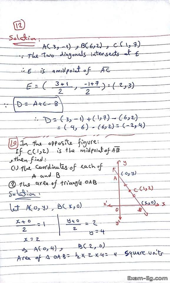 exam-eg.com_15477730558816.jpg