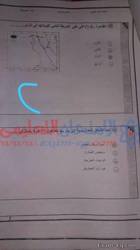 exam-eg.com_1548054160262.jpg