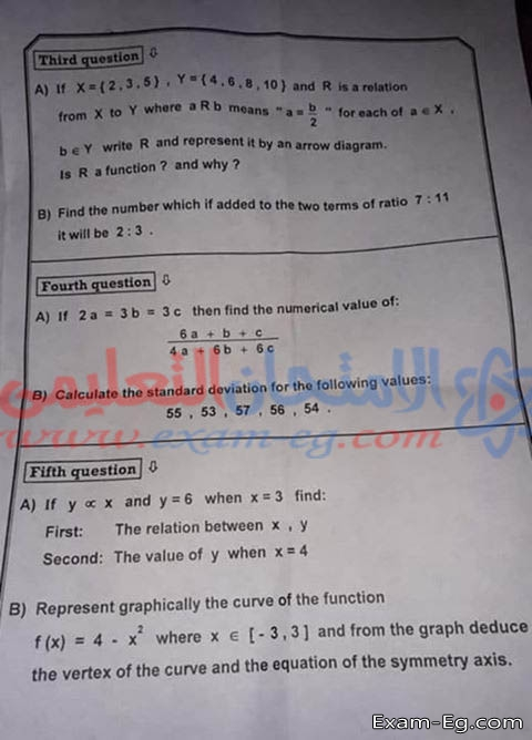 exam-eg.com_15482017677811.jpg