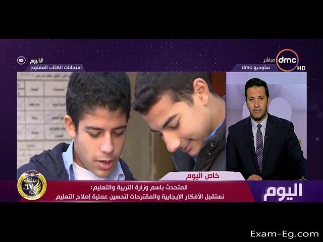 exam-eg.com_1548228380661.jpg