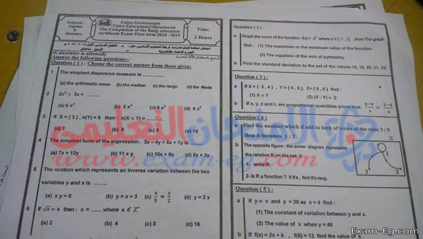 exam-eg.com_1548313887691.jpg