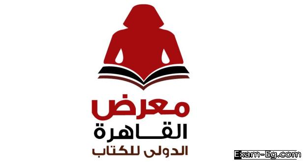 exam-eg.com_1549108234451.png