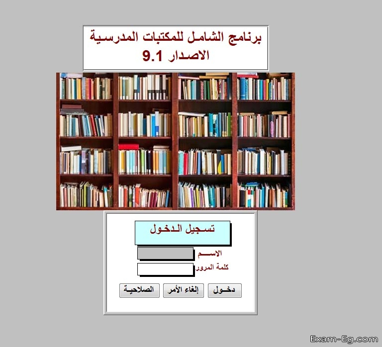 exam-eg.com_1549365883141.jpg