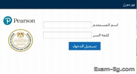 exam-eg.com_155337237381.jpg