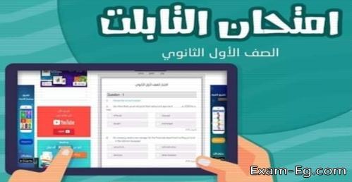 exam-eg.com_1553373324881.jpg