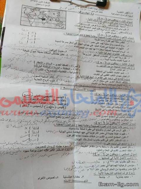 exam-eg.com_155715366807966.jpg