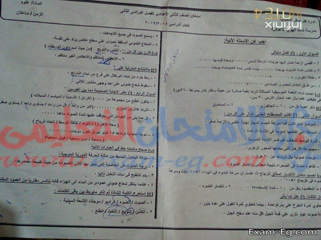 exam-eg.com_1557175989558113.jpg