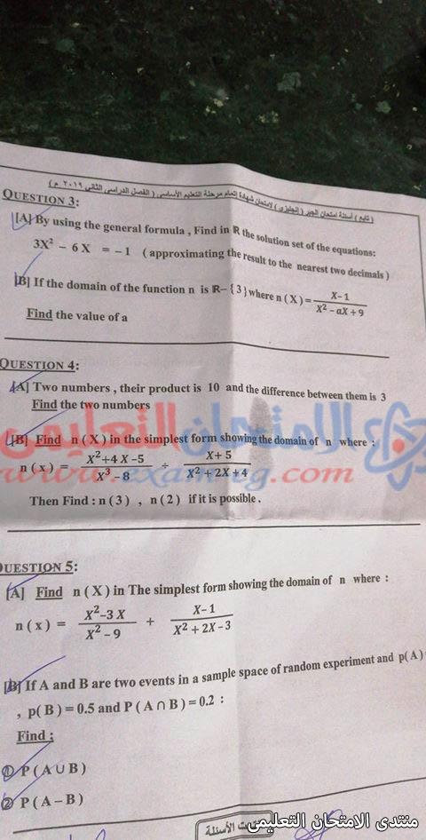 exam-eg.com_155769218931043.jpg