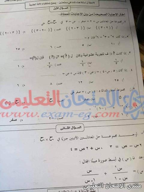 exam-eg.com_155781010578941.jpg