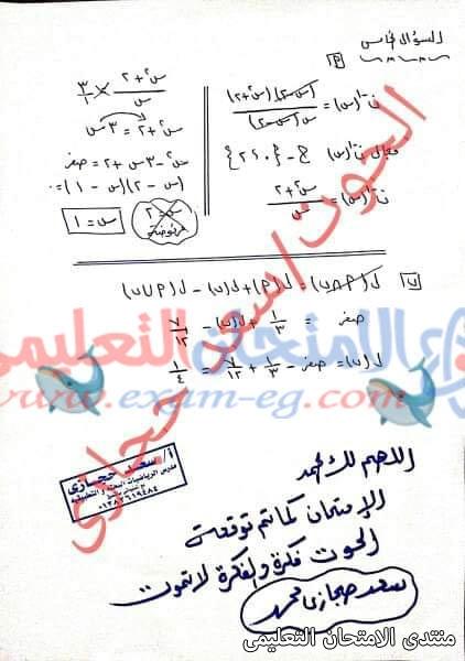 exam-eg.com_155797611222963.jpg