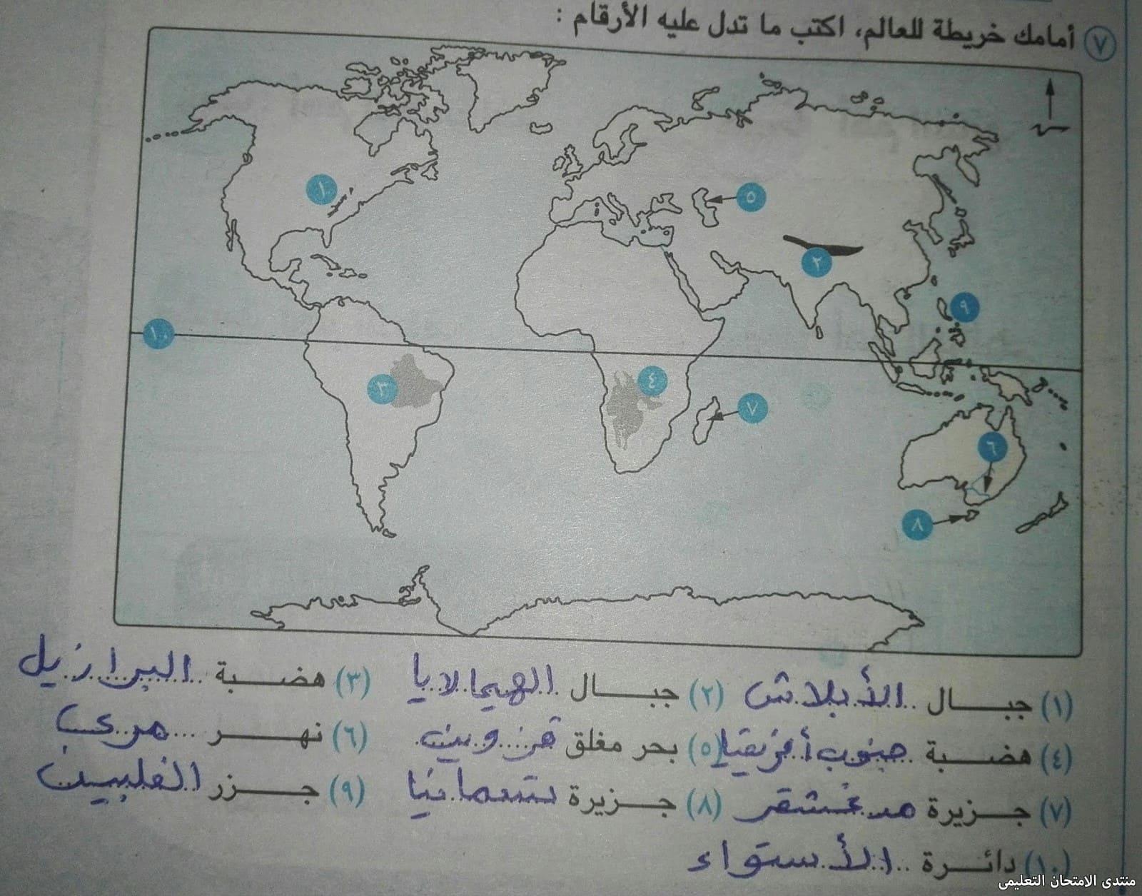 exam-eg.com_157176179138791.jpg
