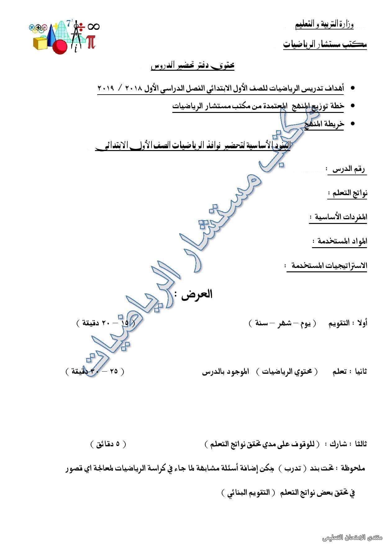 exam-eg.com_157221707365521.jpg