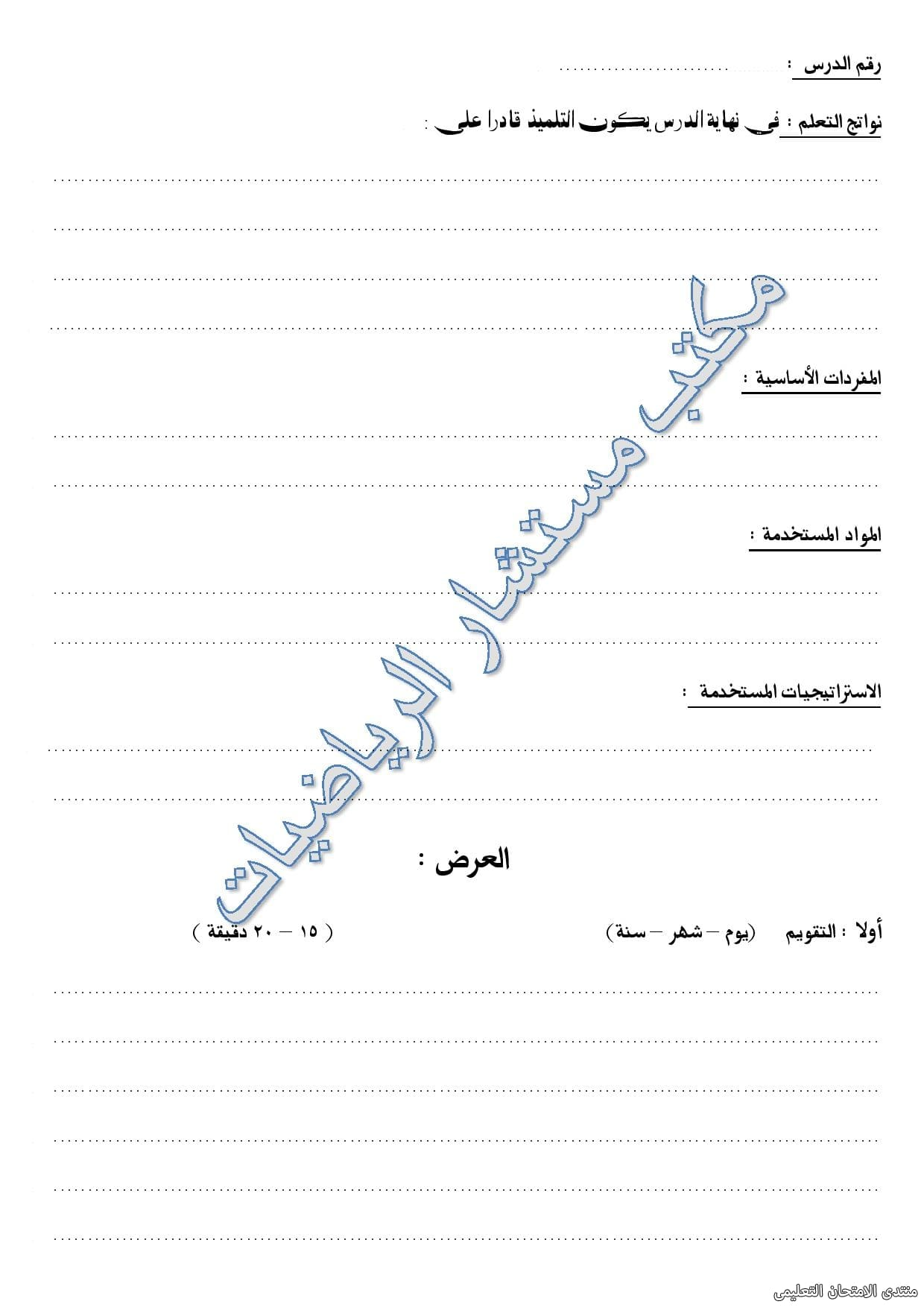 exam-eg.com_157221707372942.jpg