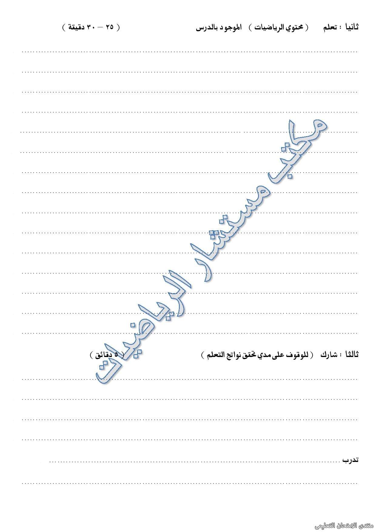 exam-eg.com_157221707379833.jpg