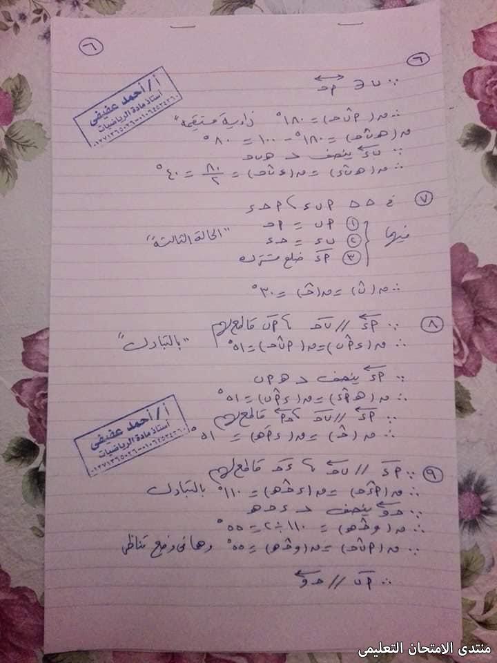 exam-eg.com_1572450925322312.jpg