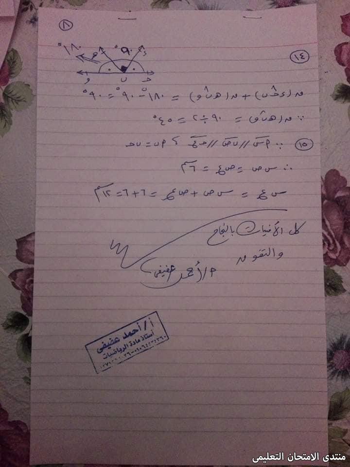 exam-eg.com_1572450925388514.jpg
