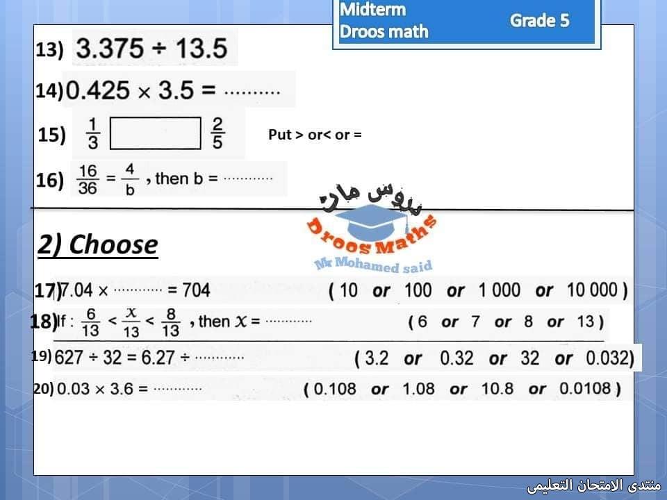 exam-eg.com_157350266322258.jpg