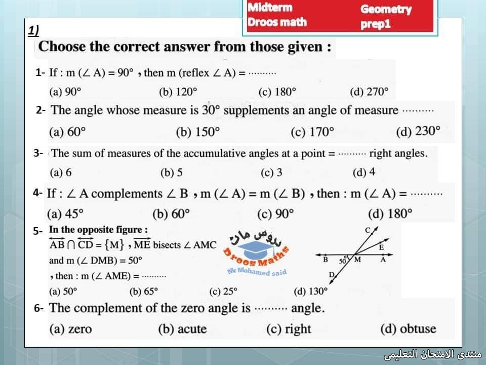 exam-eg.com_157350282865134.jpg