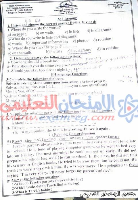 exam-eg.com_157354045713484.jpg