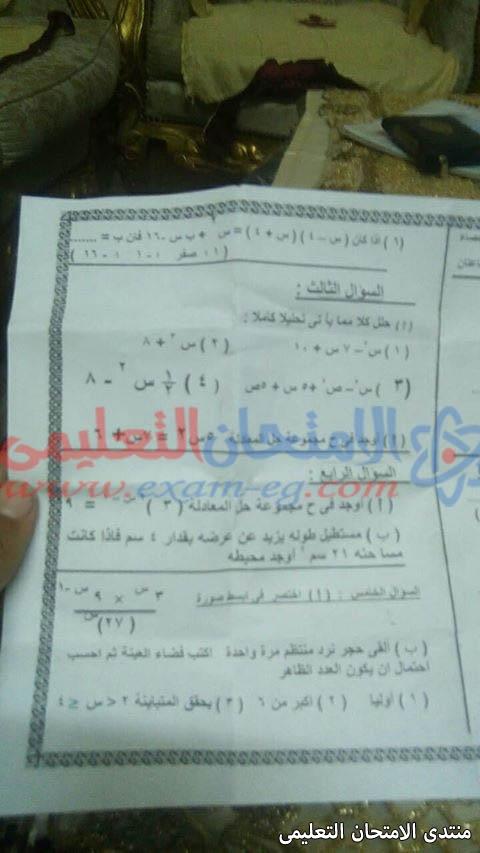 exam-eg.com_157354152801912.jpg