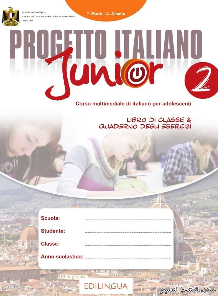 exam-eg.com_157368024206666.jpg