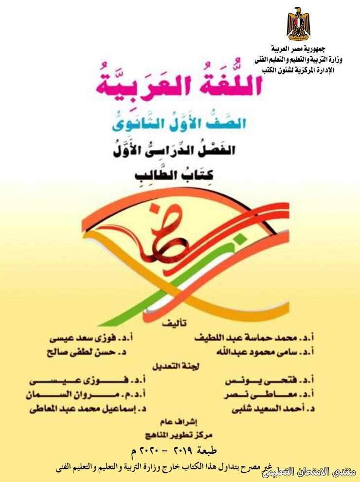 exam-eg.com_157369648449012.jpg