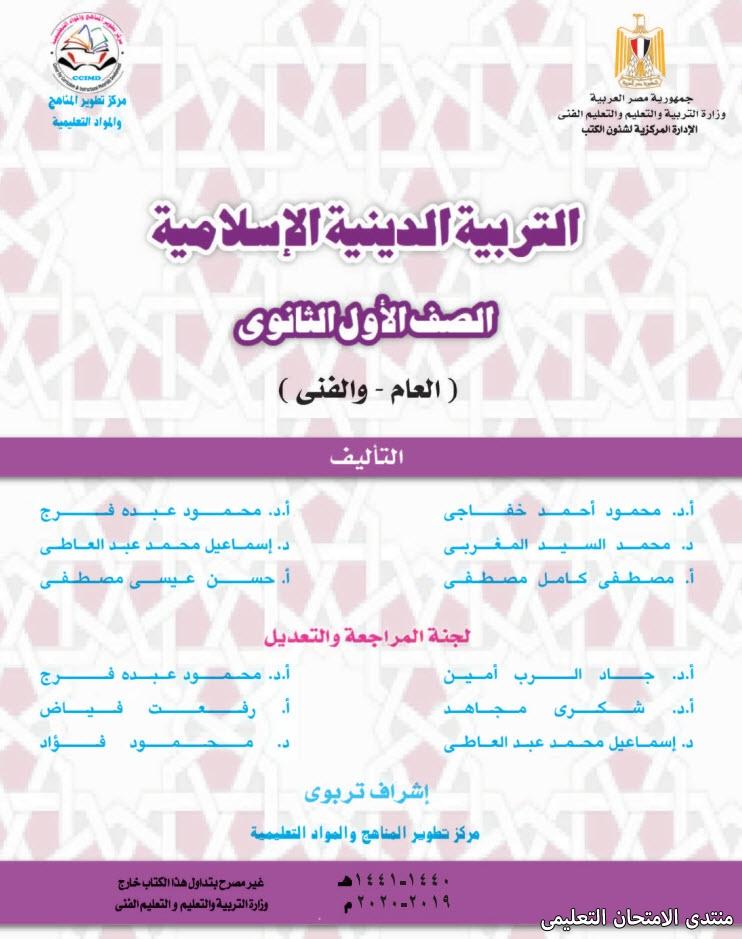 exam-eg.com_157369648460115.jpg