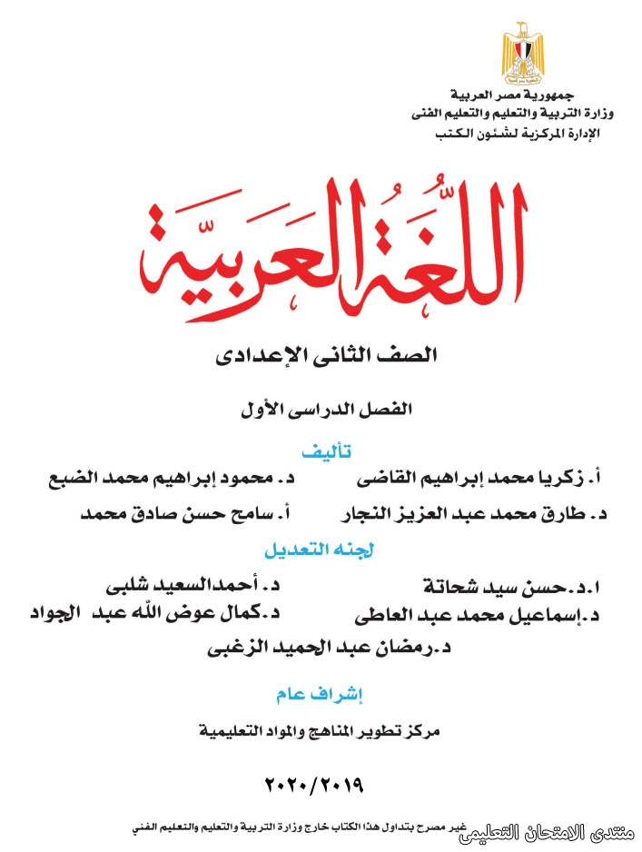 exam-eg.com_157390584807334.jpg