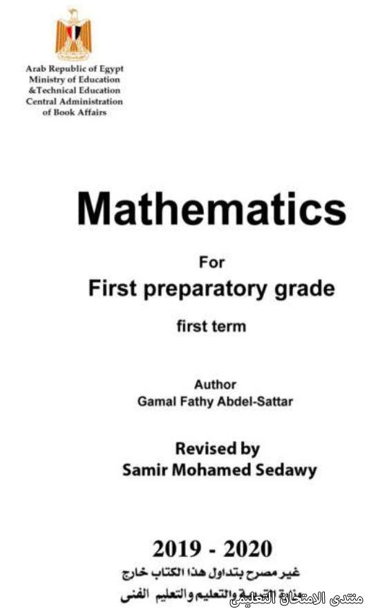 exam-eg.com_157391013719027.jpg