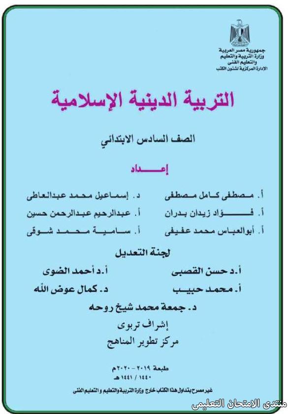 exam-eg.com_157406793175426.jpg