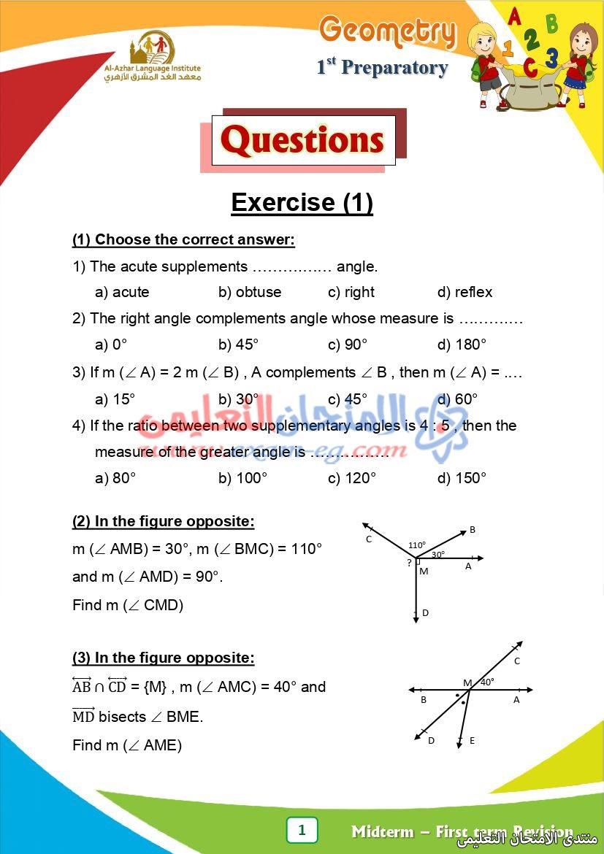 exam-eg.com_157434135009485.jpg