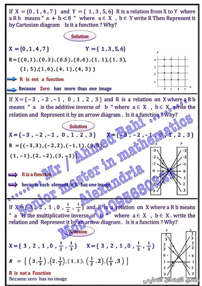 exam-eg.com_157513257585211.jpg