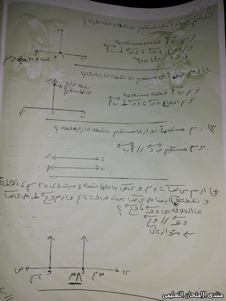 exam-eg.com_157597661147972.jpg
