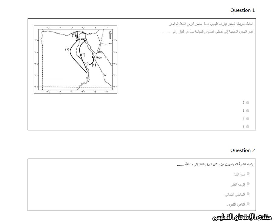 exam-eg.com_157608364499551.png
