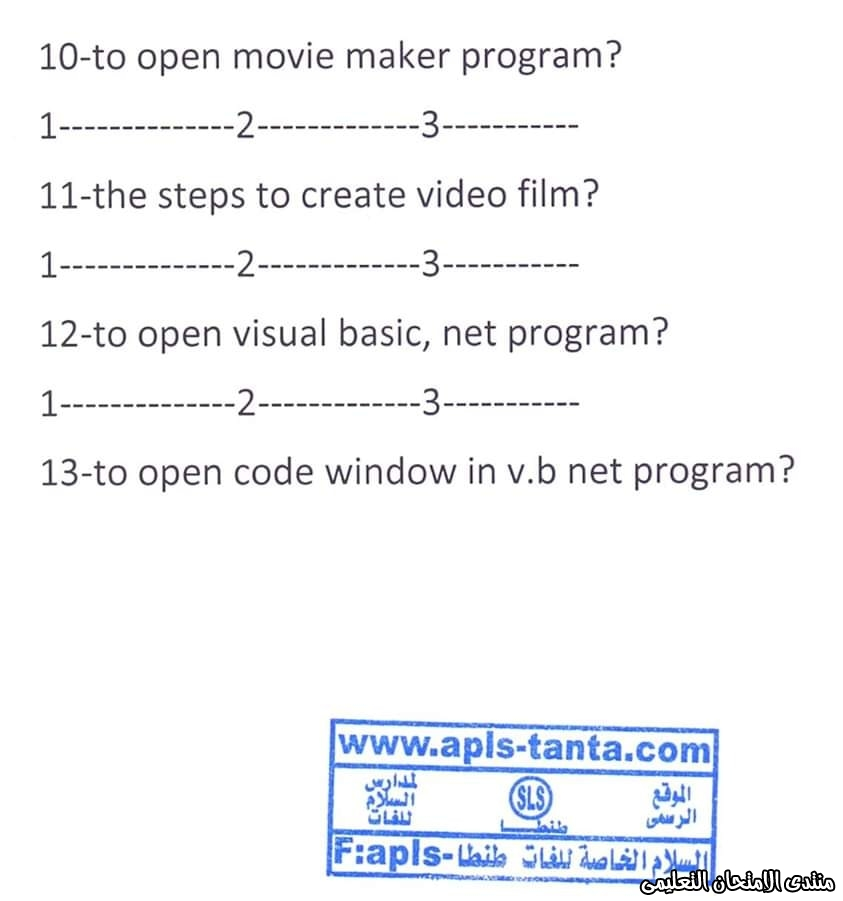 exam-eg.com_157631886290656.jpg