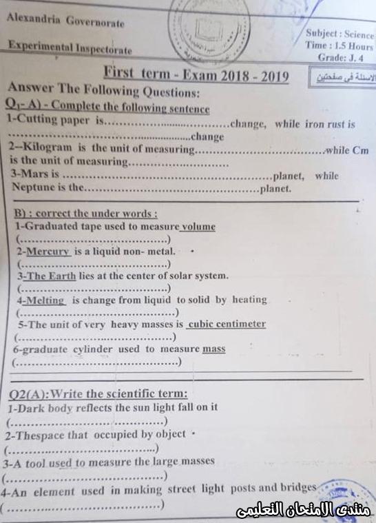 exam-eg.com_157719069714491.png