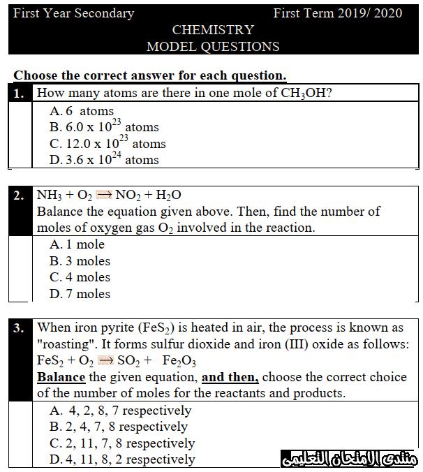 exam-eg.com_157761875595013.png