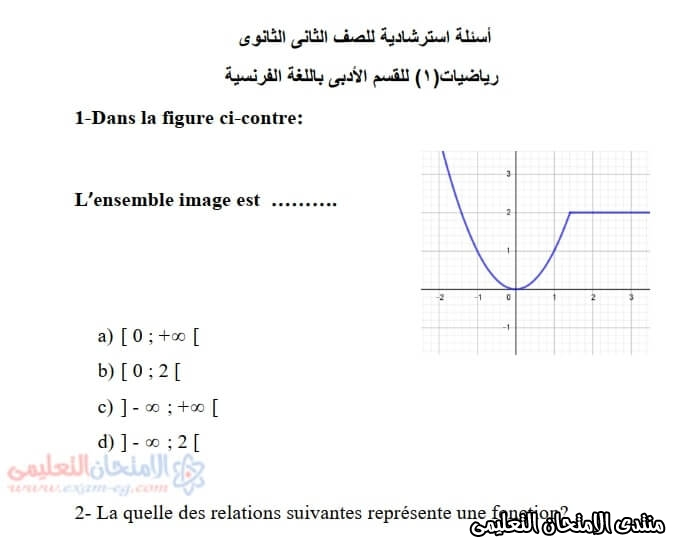 exam-eg.com_157763807007643.jpg