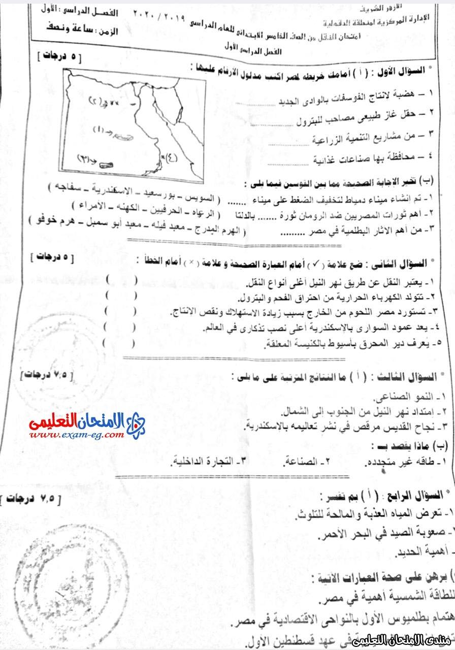exam-eg.com_157792191102991.jpeg