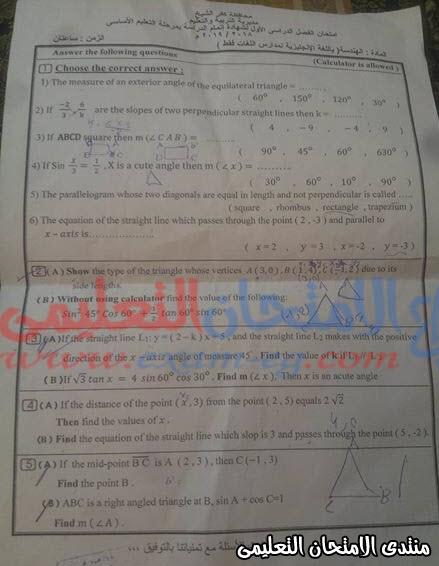 exam-eg.com_157855807933184.jpg