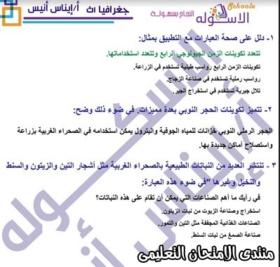 exam-eg.com_157901006576334.jpg