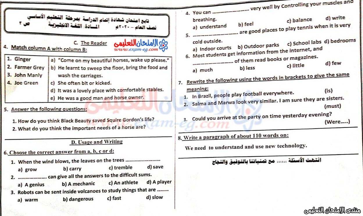 exam-eg.com_157933928519872.jpeg