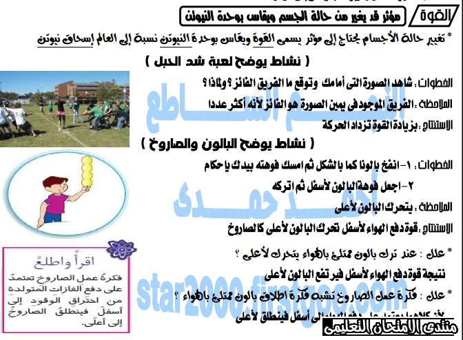 exam-eg.com_15814294764921.png