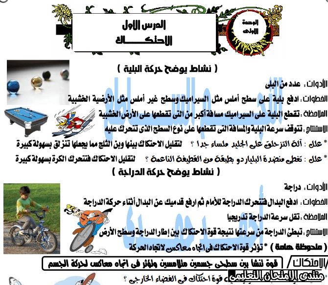exam-eg.com_158142947651312.png