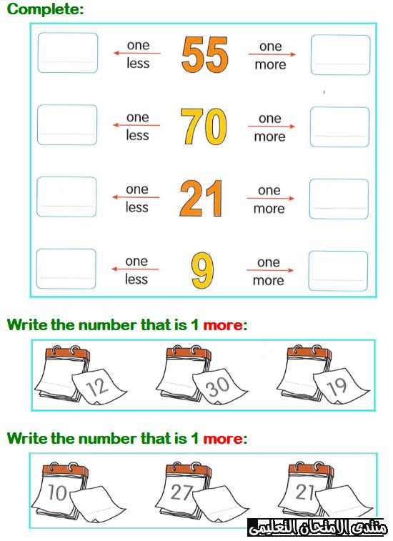 exam-eg.com_158180980909481.png