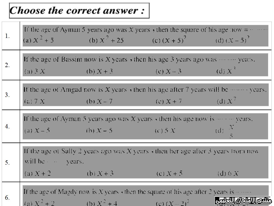 exam-eg.com_158180985448042.png